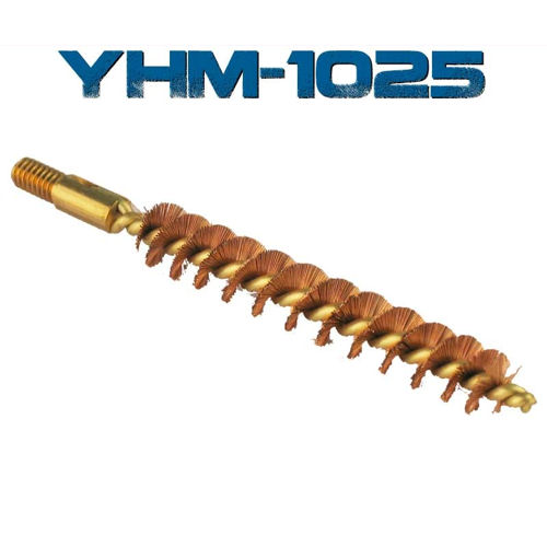 AR-15 5.56 NATO (.223) BORE BRUSH